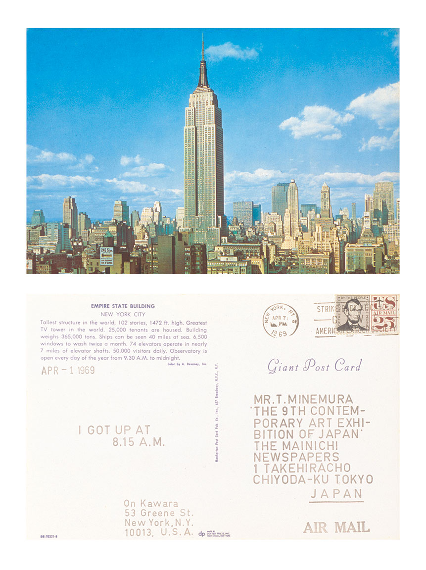 Featured image of article: On Kawara Image of the Day: April 1