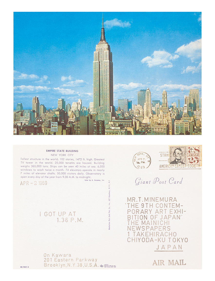 Featured image of article: On Kawara Image of the Day: April 2