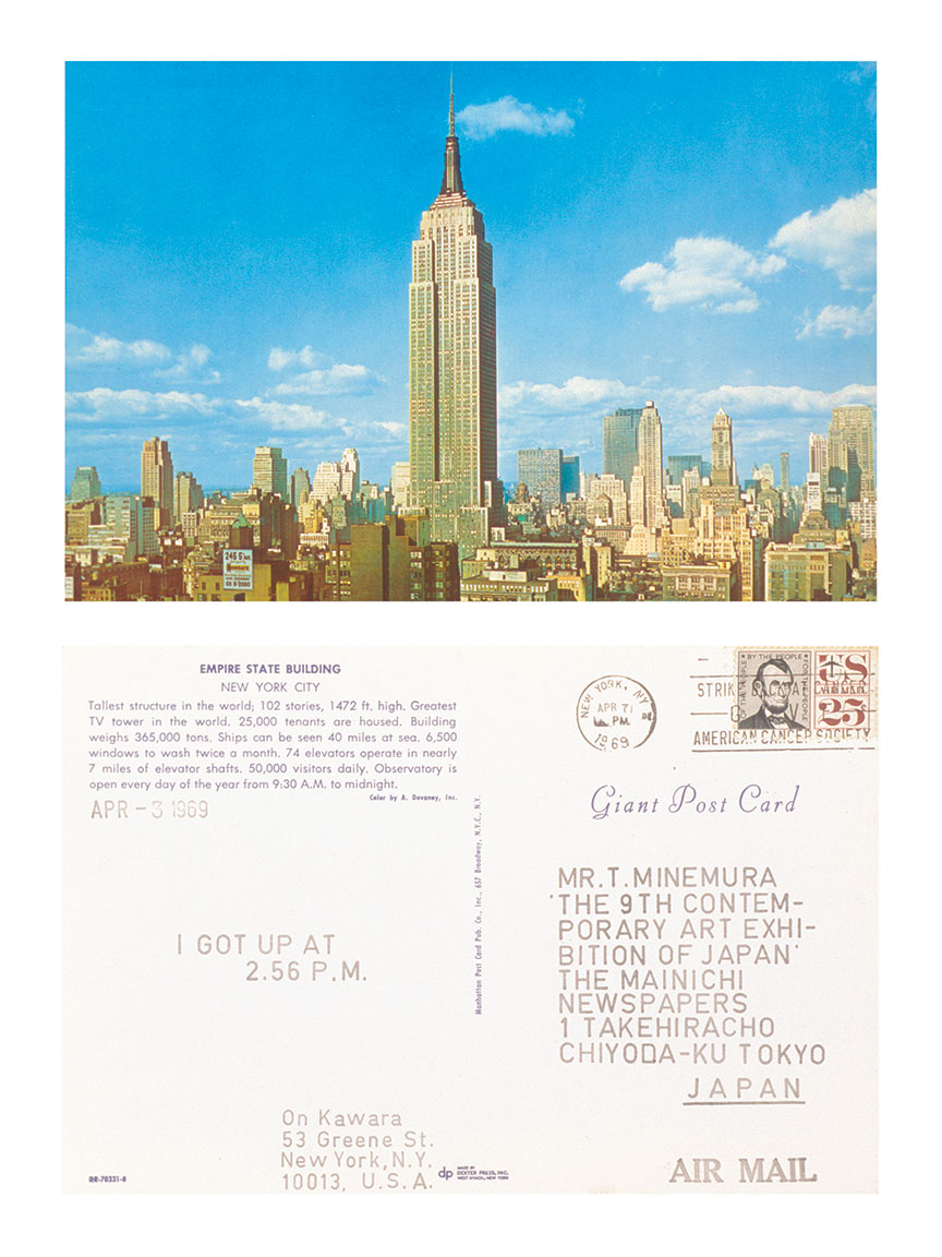 Featured image of article: On Kawara Image of the Day: April 3